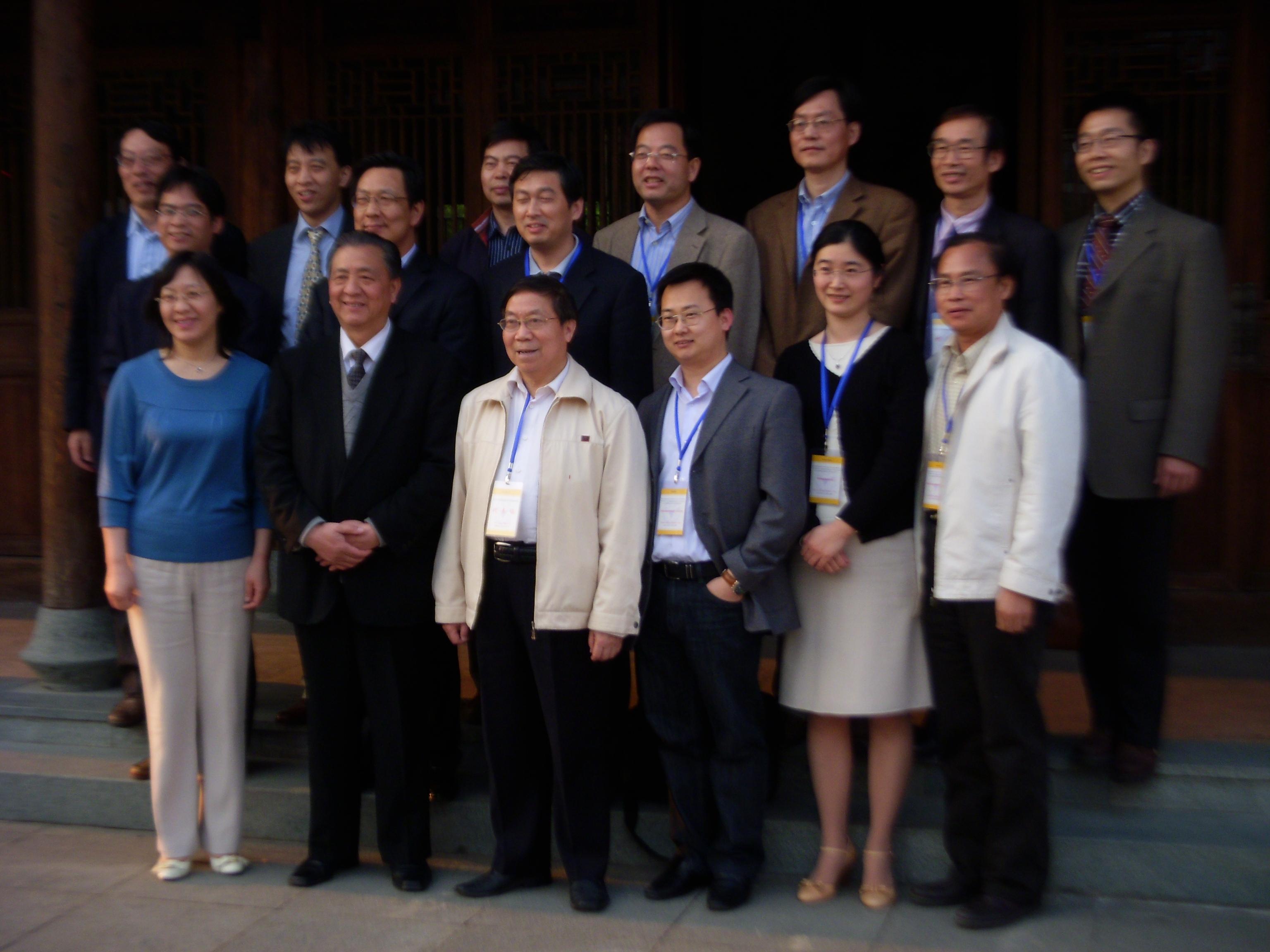 Abschlussbericht zum 1. Deutsch-Chinesischen Hochschulforum in Dortmund