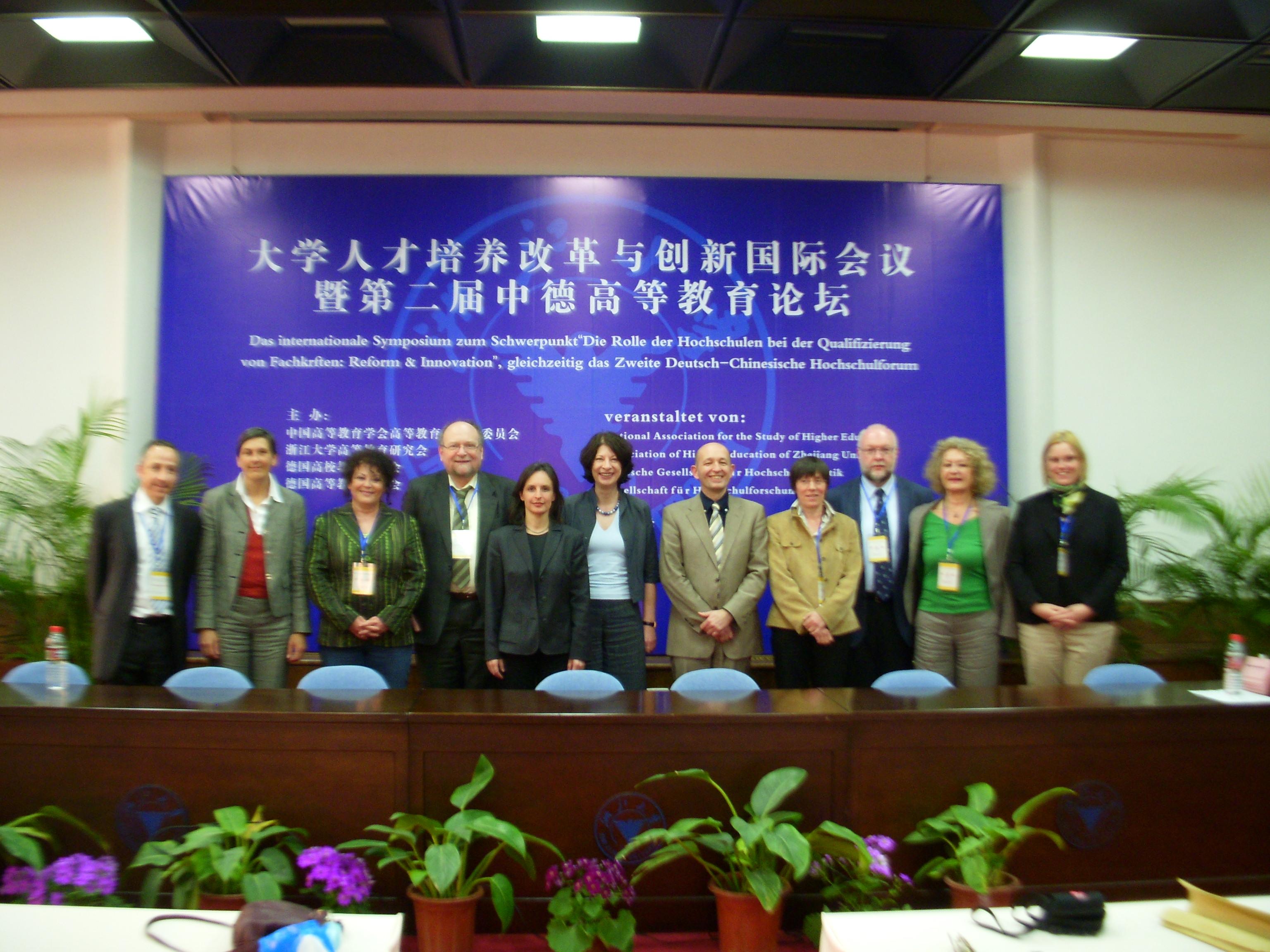 Abschlussbericht zum 2. Deutsch-Chinesischen Hochschulforum in Hangzhou