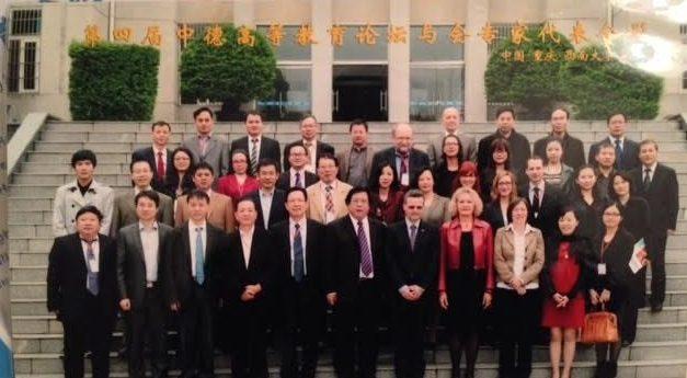 Abschlussbericht zum 4. Deutsch-Chinesischen Hochschulforum in Chongqing